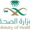 Midhnab General Hospital in Qassim
